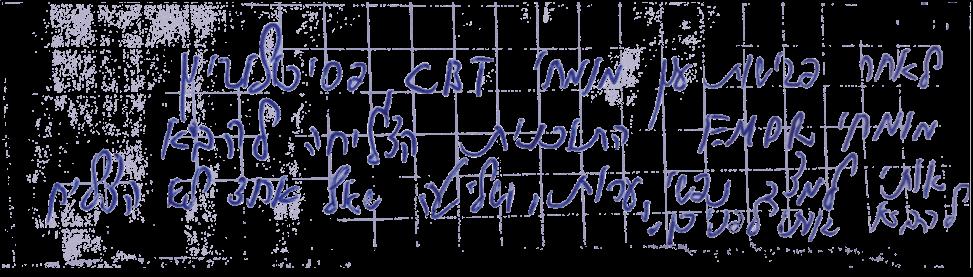 לאחר פגישות עם מומחי CBT, פסיכולוגים, מומחי EMDR, התוכנית הצליחה להביא אותי למצב נפשי, ערות ושליטה שאף אחד לא הצליח להביא אותי לפני כן. ~ אילן - מנהל חב' הייטק