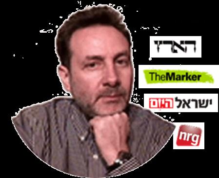עילאי מיכאלי - גורם ה-97%® - כפי שנראה ב: הארץ, The Marker, ישראל היום, nrg